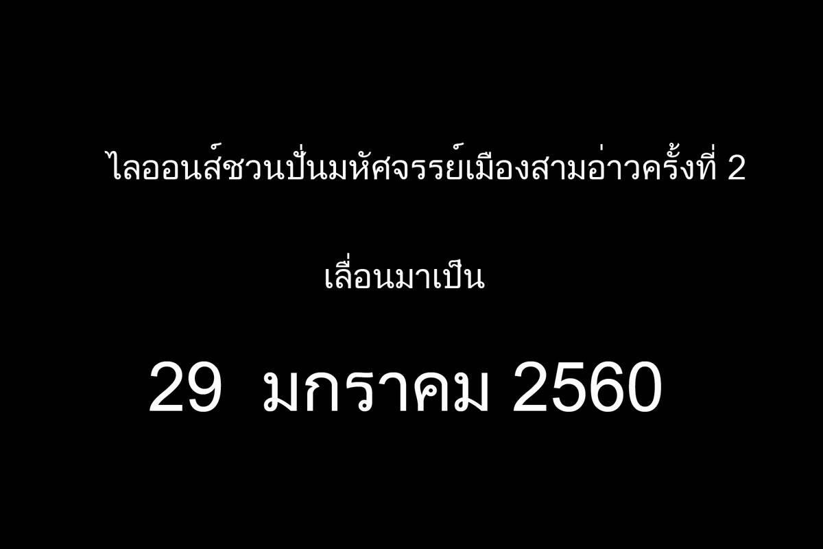 358557.jpg