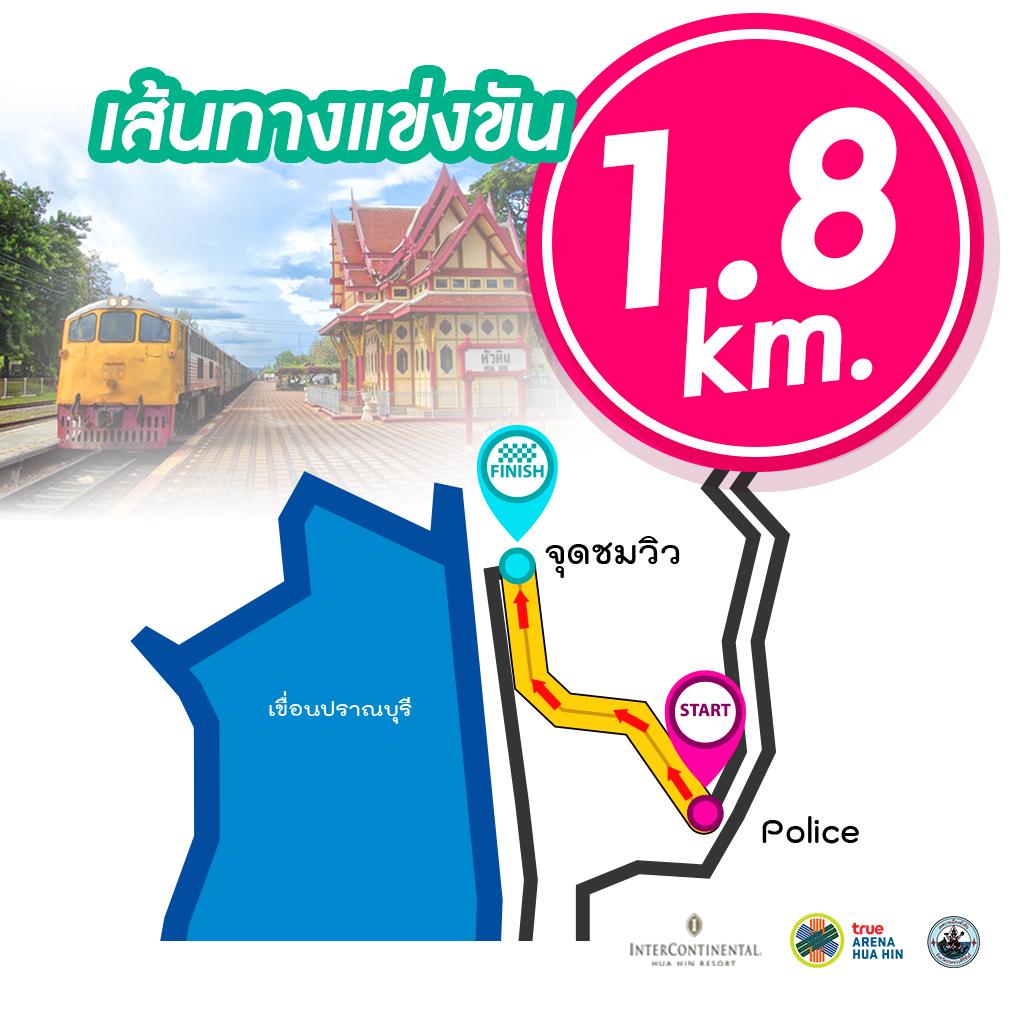 18 km.JPG
