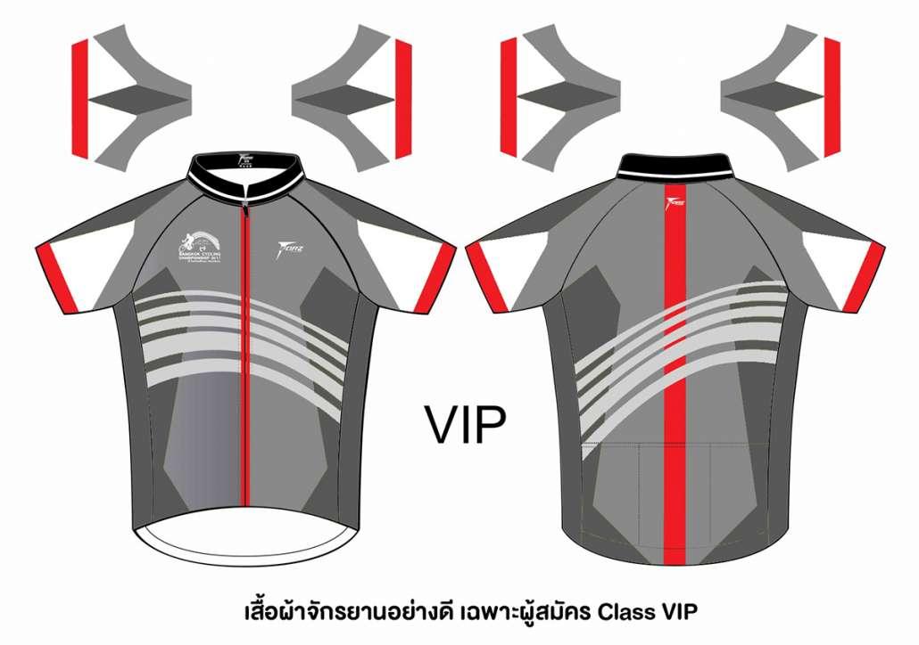 VIP Jersey.jpg