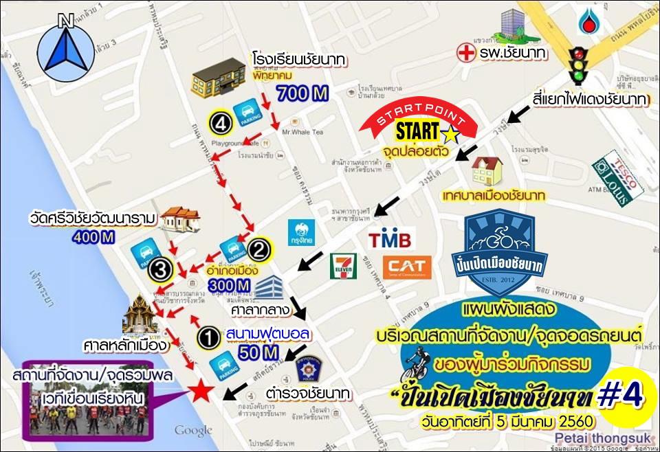 Carparkmap (1).jpg