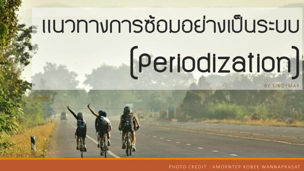 slide 1 Title.png