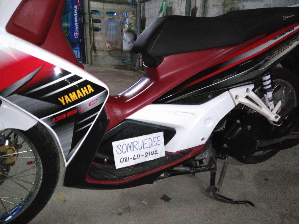 Yamaha Nouvo Elegance Nuvo