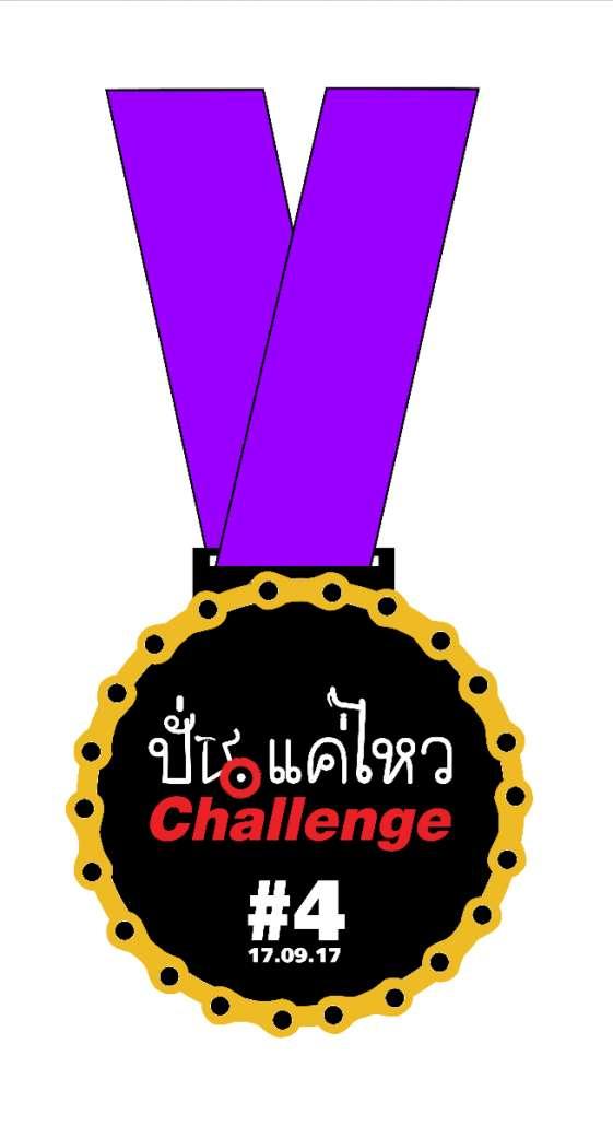 600412  Challenge3-16.jpg