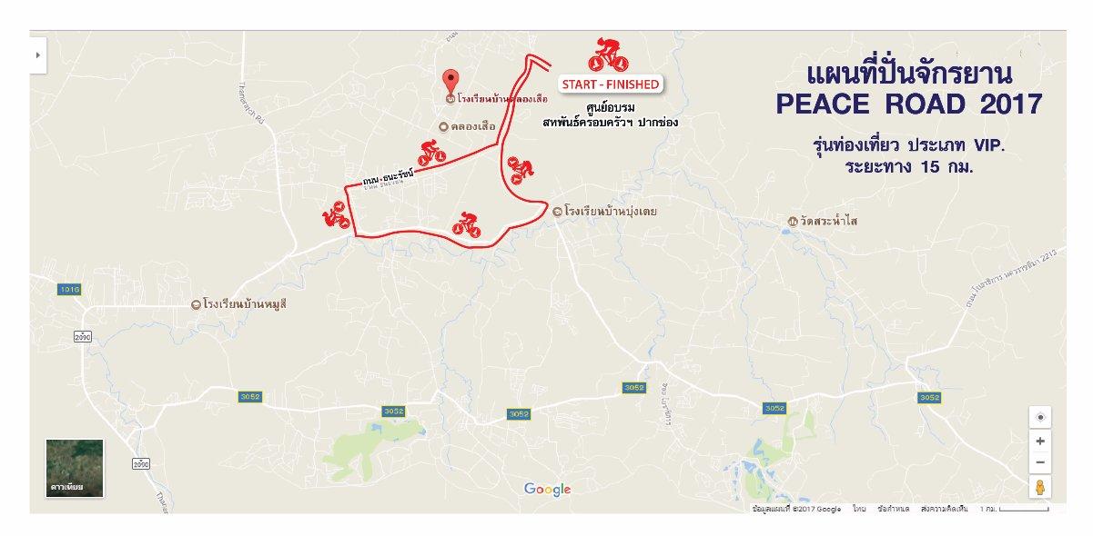 MAP ประเภทVIP.jpg
