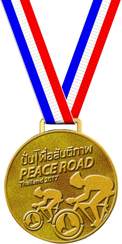 เหรียญPEACE ROAD2017ด้านหน้า.png