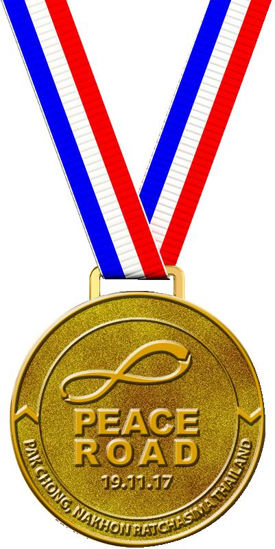 เหรียญPEACE ROAD2017ด้านหลัง.png