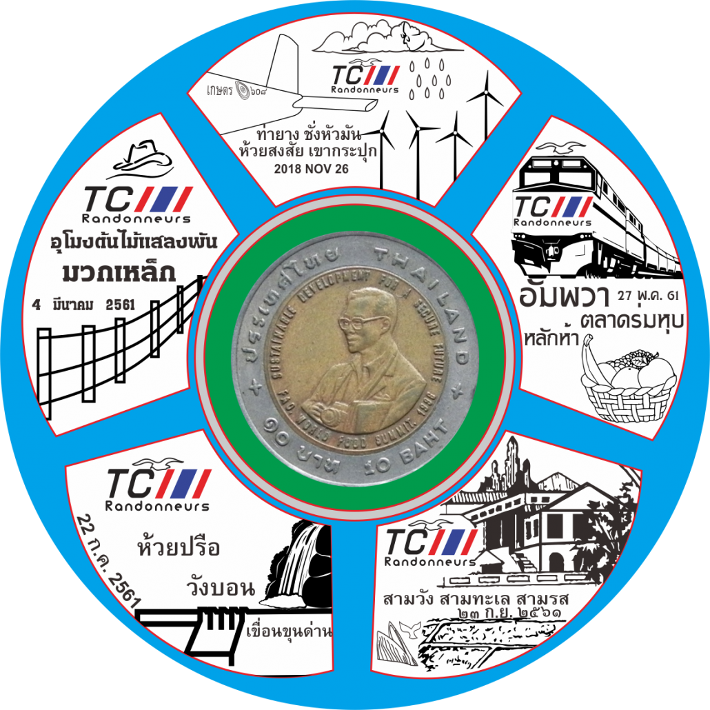 แบบเหรียญ 2018 ตัวอย่าง.png