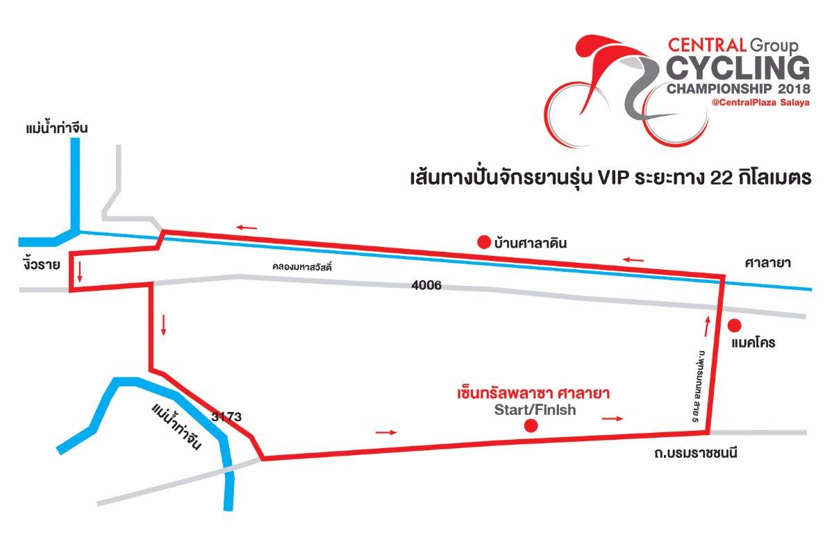 VIP Route 22 km.jpg