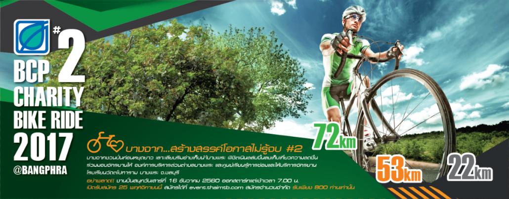 Poster_FB-2.png