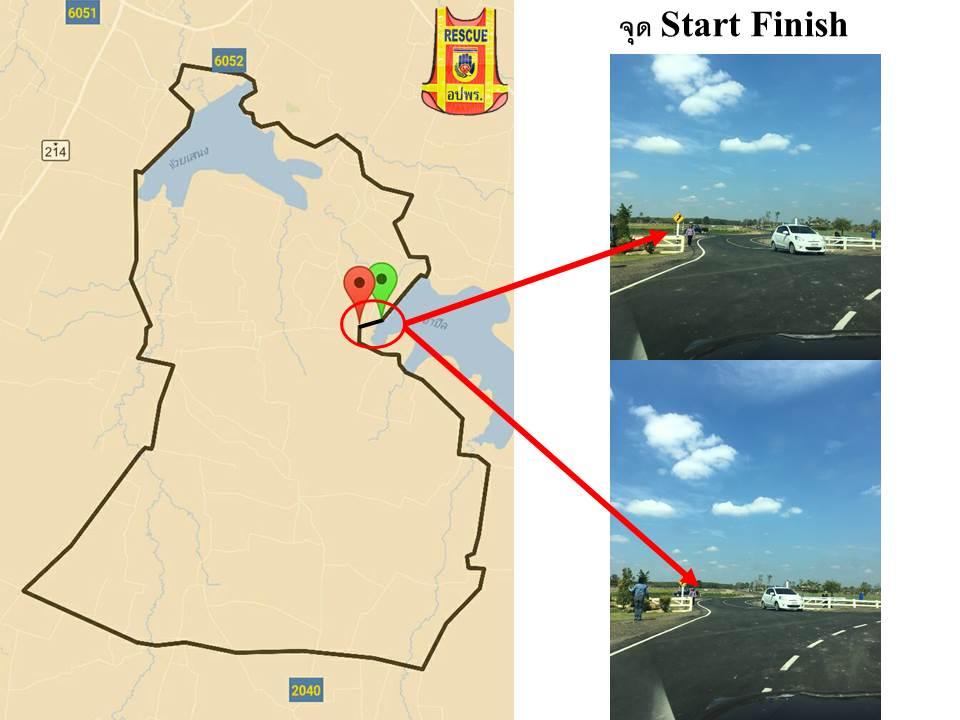 นำเสนอ-แผนที่จักรยาน3.jpg