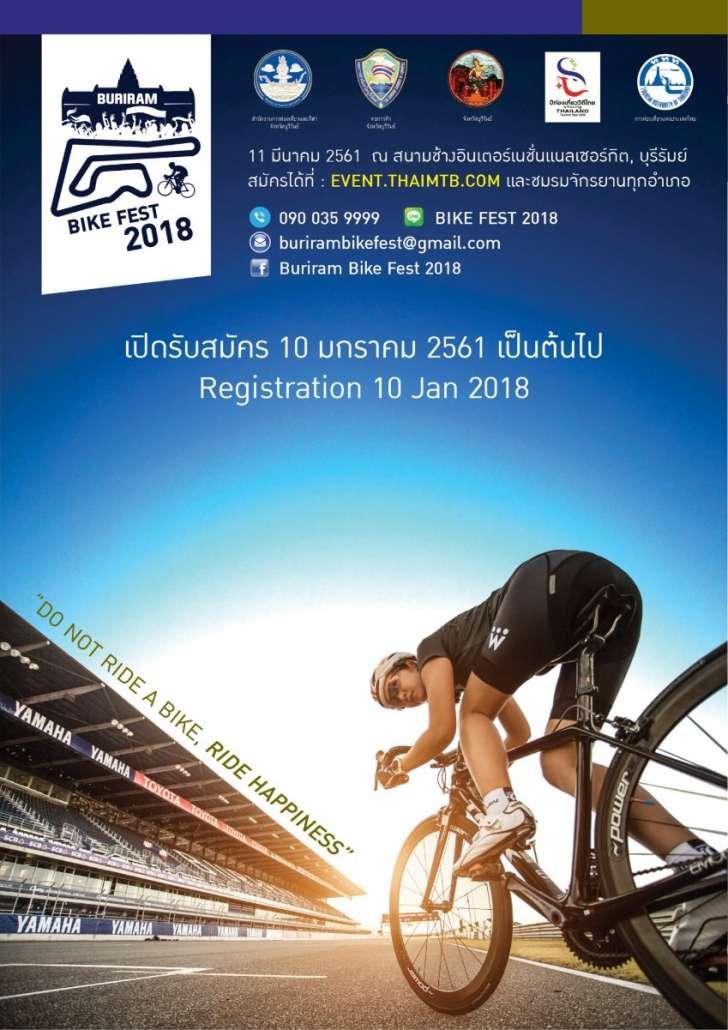 bike fest 2018_180110_0001.jpg