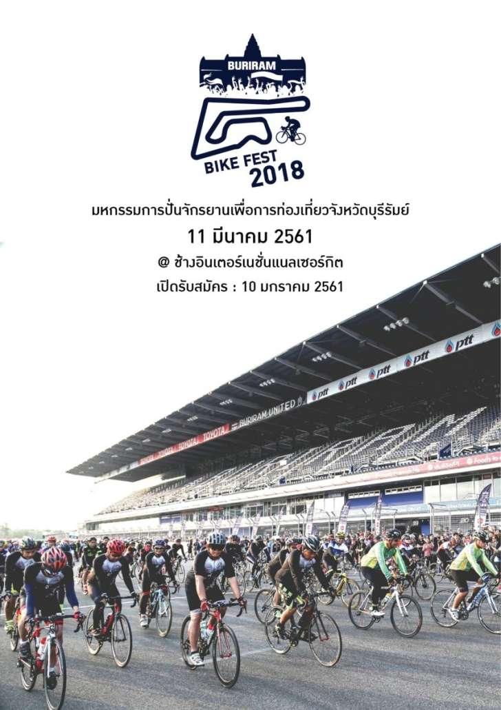 bike fest 2018_180110_0002.jpg