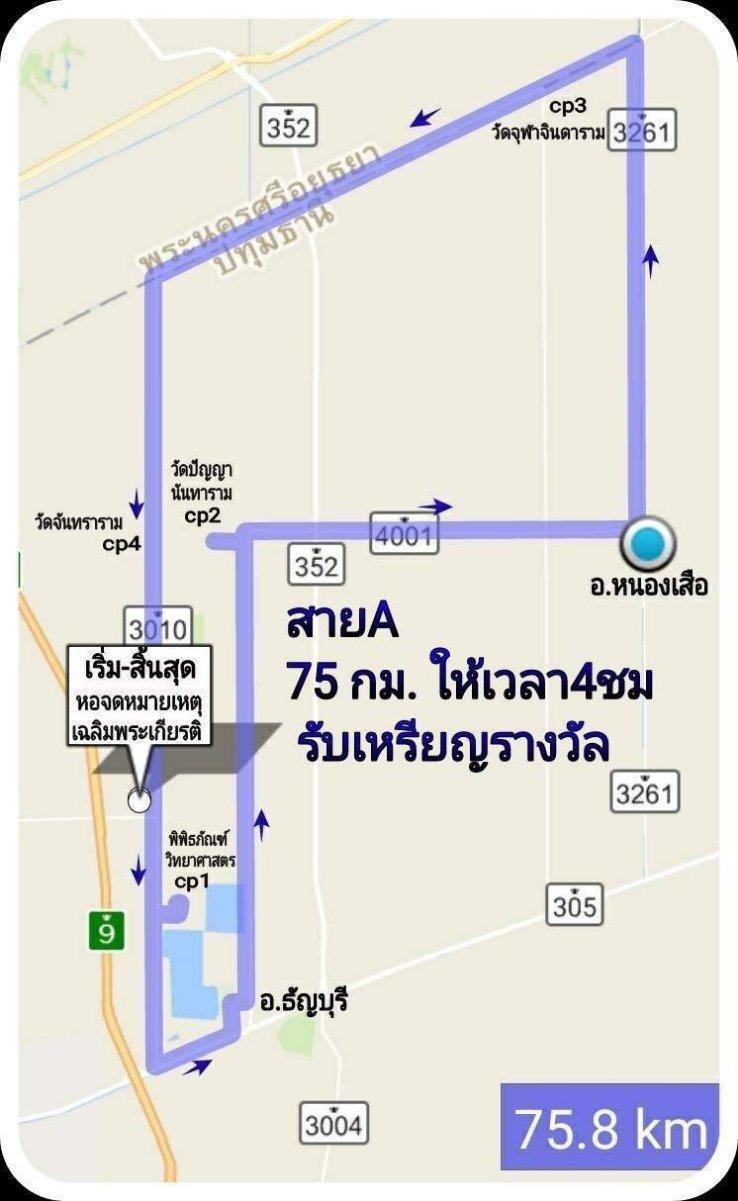 route-A.jpg