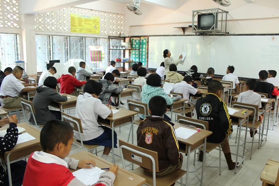 นักเรียน2.jpg