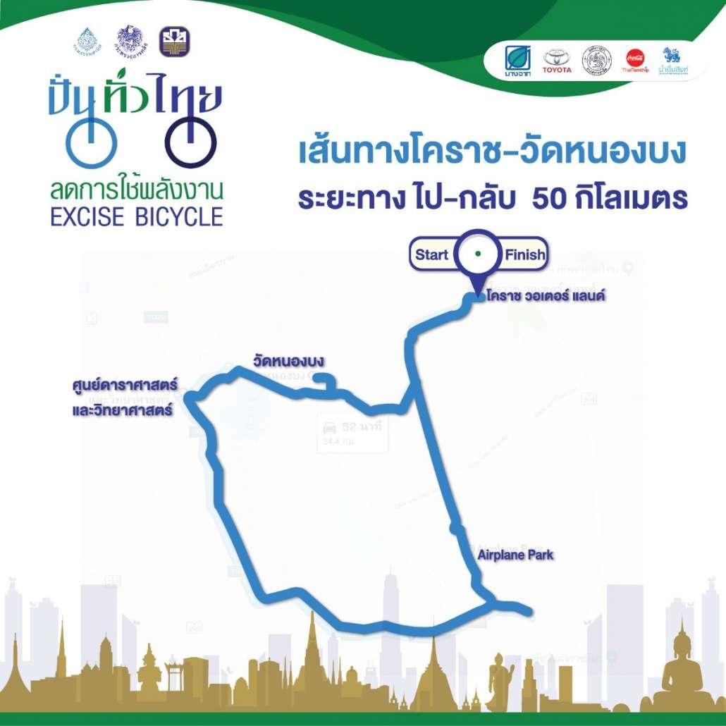 แผนที่ เส้นทาง-01-01.jpg