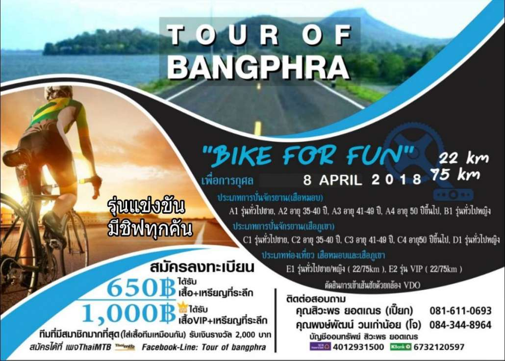 TOUR OF BANGPHRA.jpg