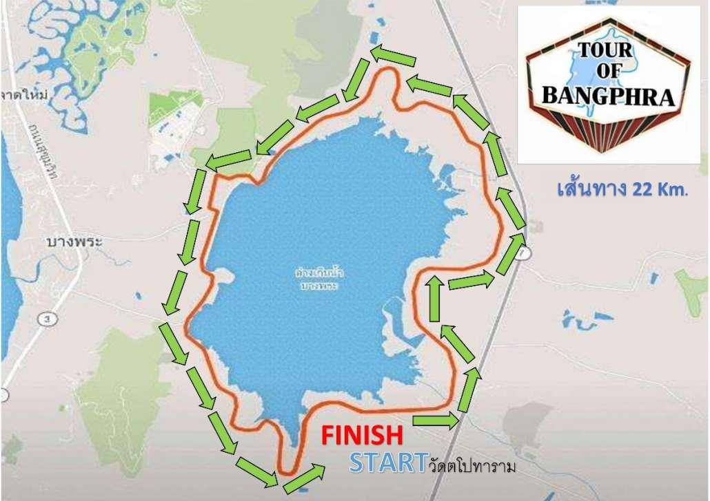 TOUR-OF-BANGPHRA-2018-10 เส้นทางท่องเที่ยว 22 km..jpg