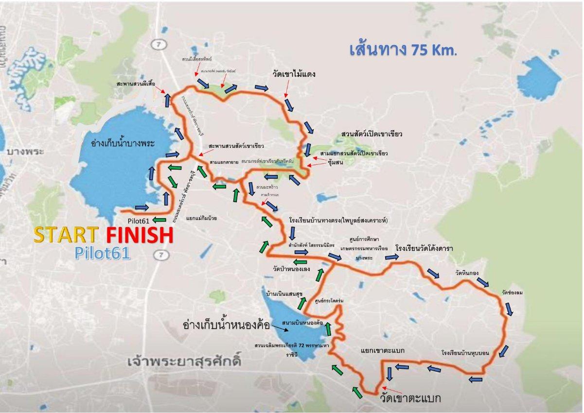 แผนที่แข่งขันจักรยาน Tour of Bangphra 75 km..jpg