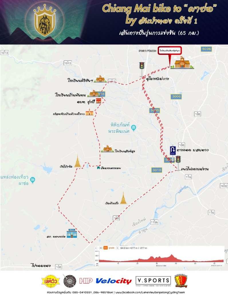 9.map 65 km-04.jpg