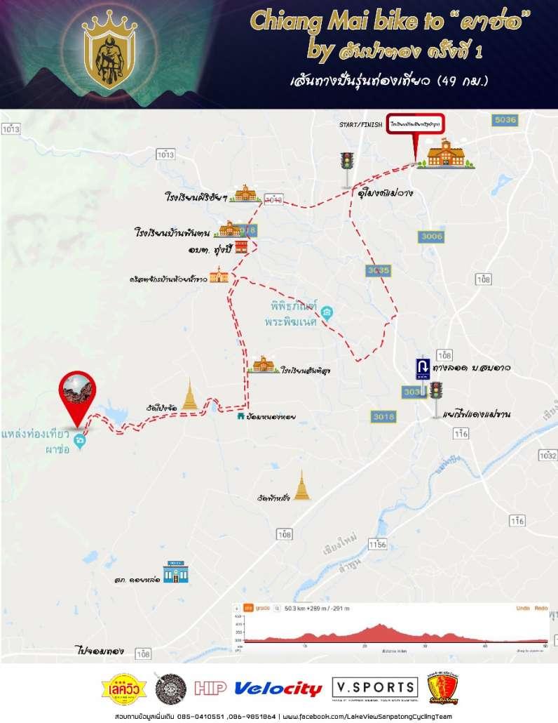 8.map 49 km-04-04.jpg