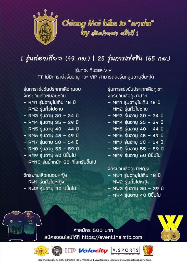 3.poster a3 class-02-02.jpg