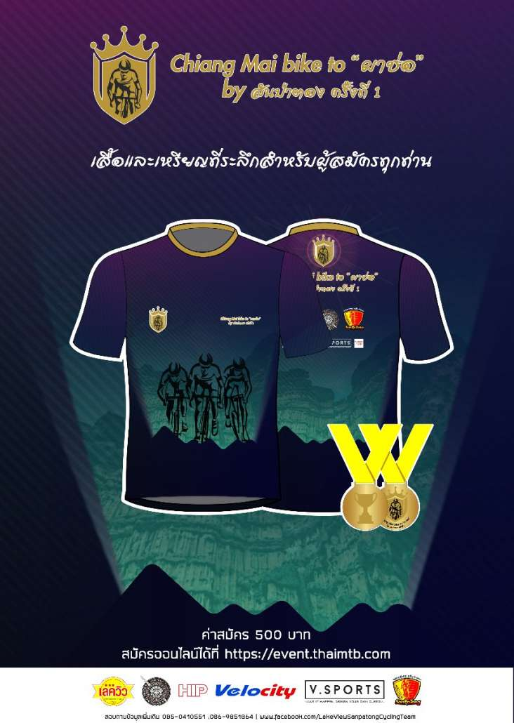 4.poster  shirt-03.jpg
