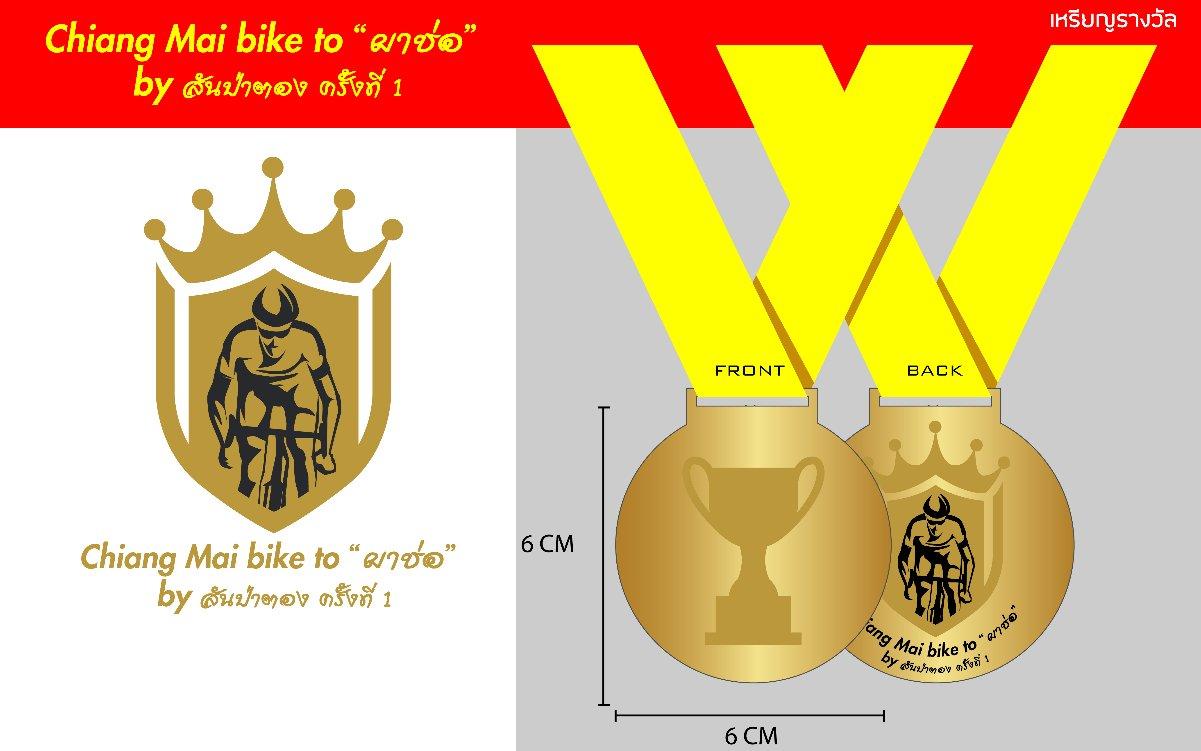6.medal01-01.jpg