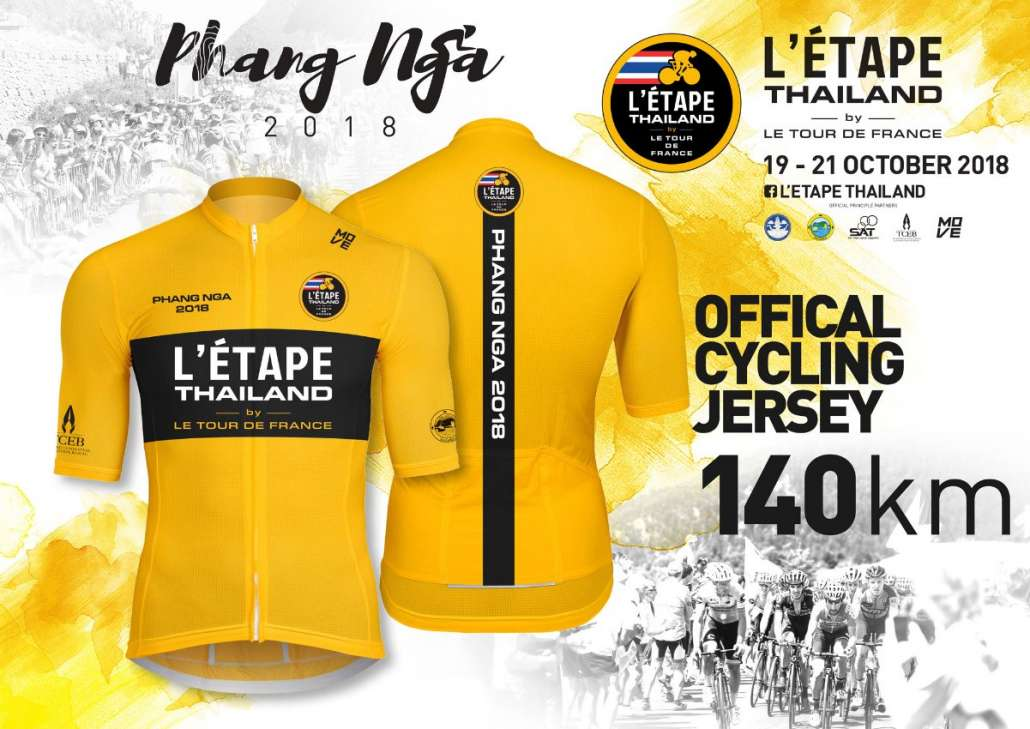 002_Offical-Cycling-jersey-140km.jpg