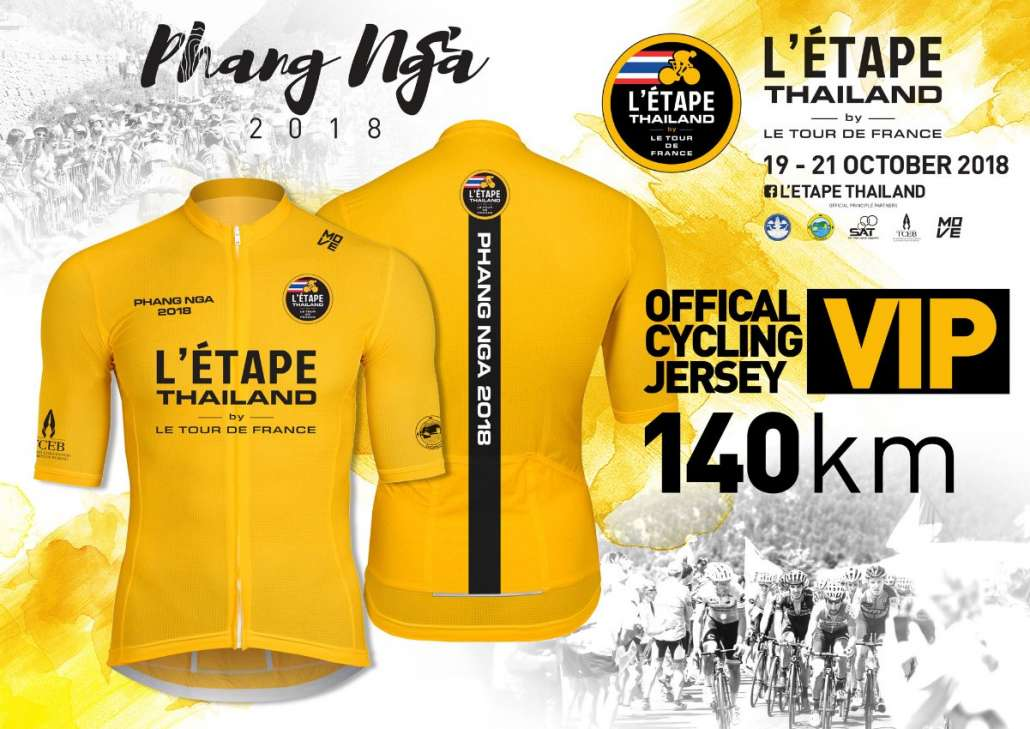 003_Offical-Cycling-jersey-140km_VIP.jpg