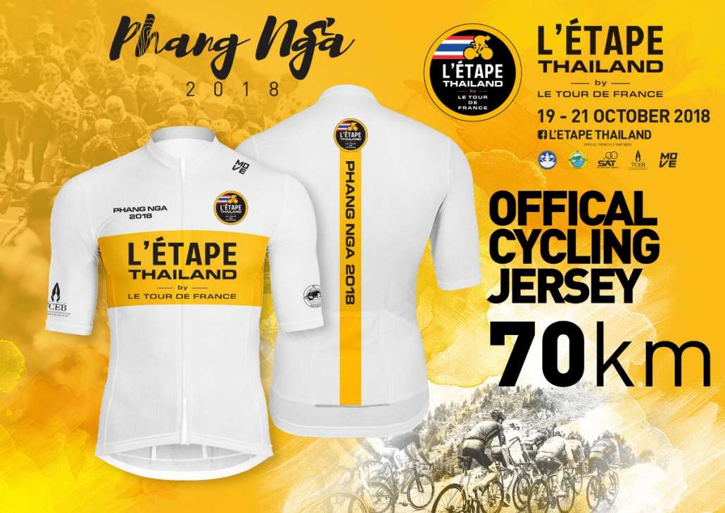 004_Official-Cycling-jersey-70km.jpg