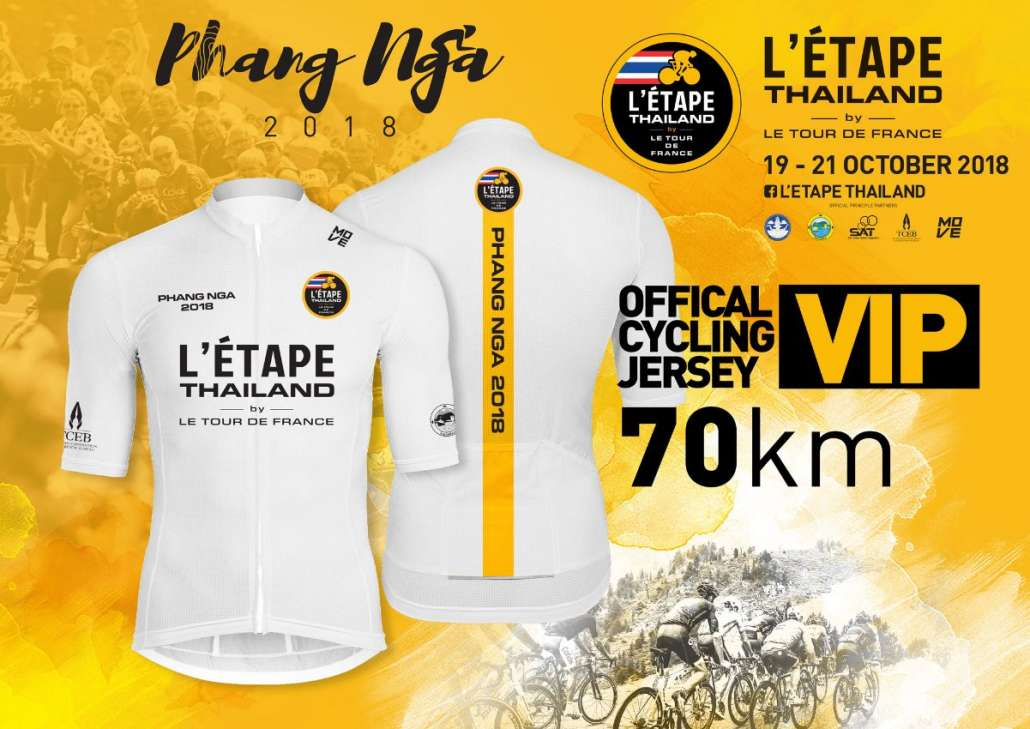 005_Official-Cycling-jersey-70km_VIP.jpg