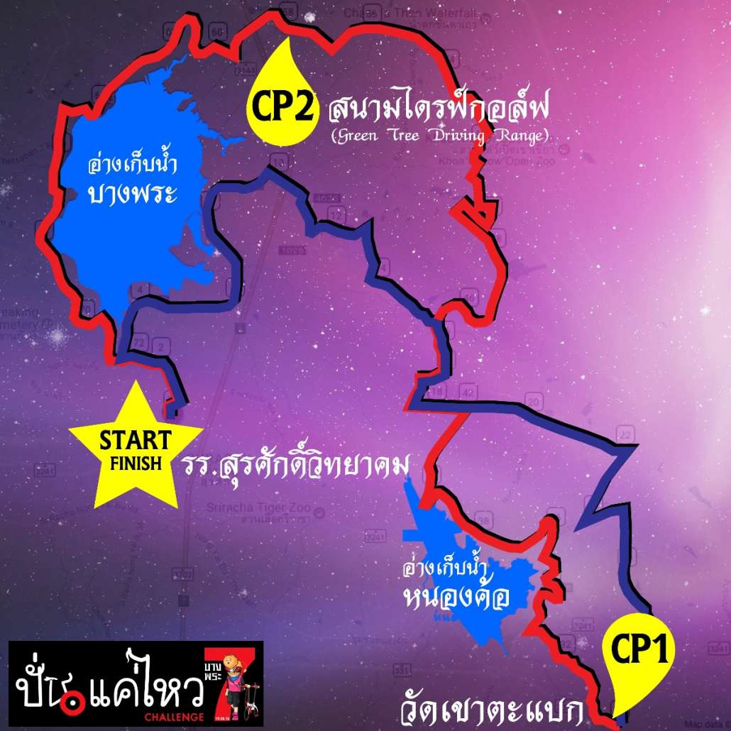แผนที่ NEW.jpg