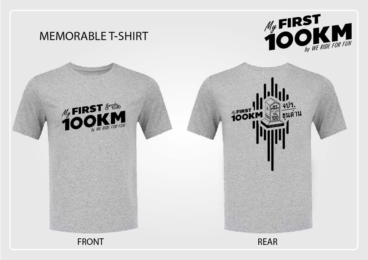 T-Shirt MF100KM Vol-1 Artwork-3-s-01.jpg