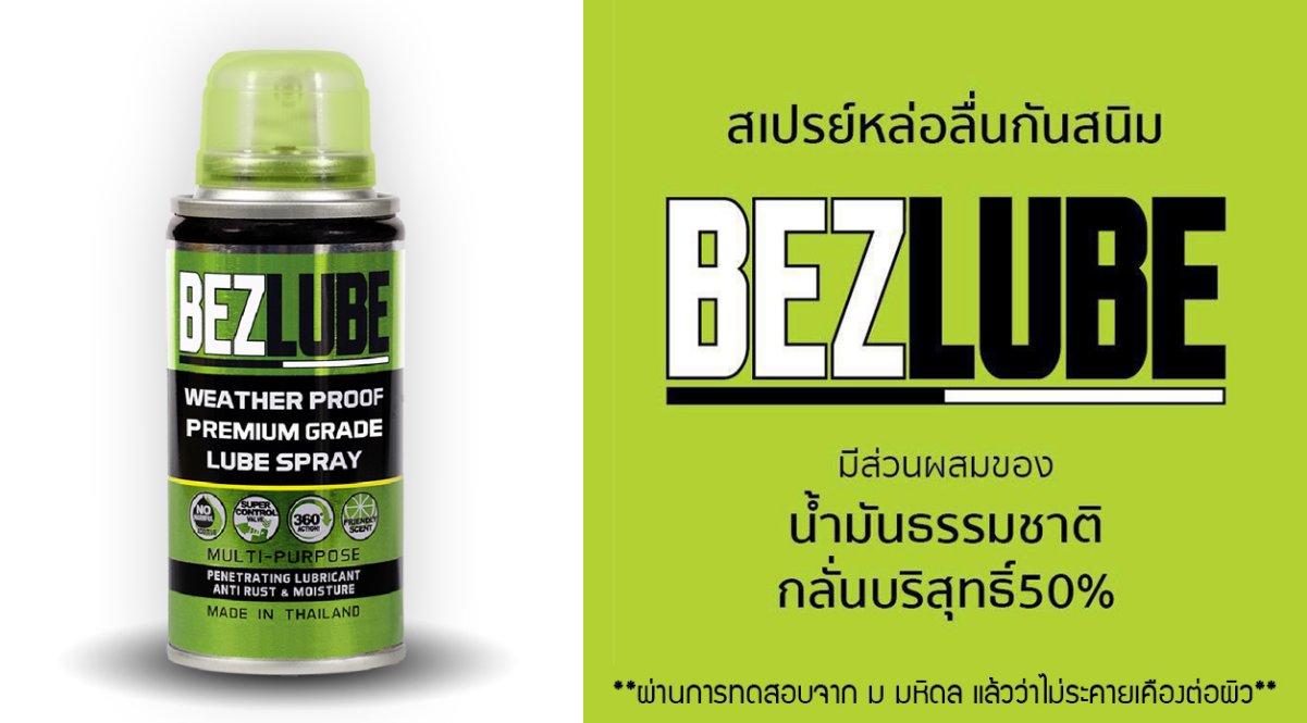 Bezlube-2.jpg