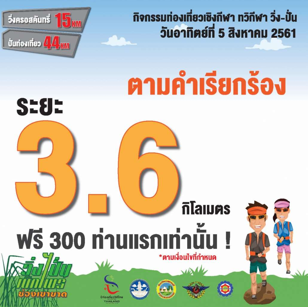 Poster_05.jpg