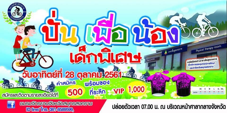 banner20180719215926.jpg