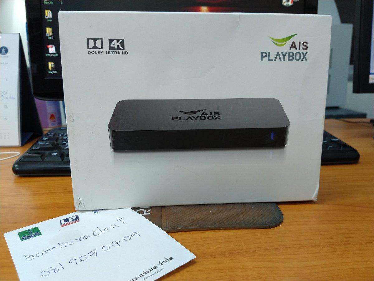 กล่อง ais playbox v2 / ลำโพงบลูทูธ กับ Power Bank 5600 - ThaiMTB com