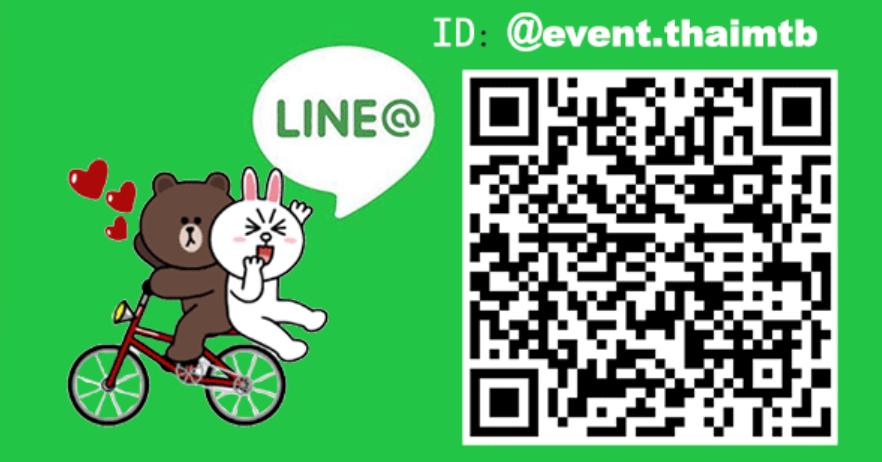 Line @Thaimtb.png