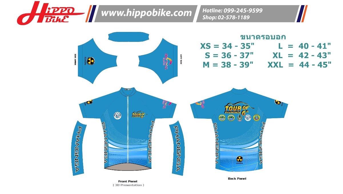 Shirt - size.jpg