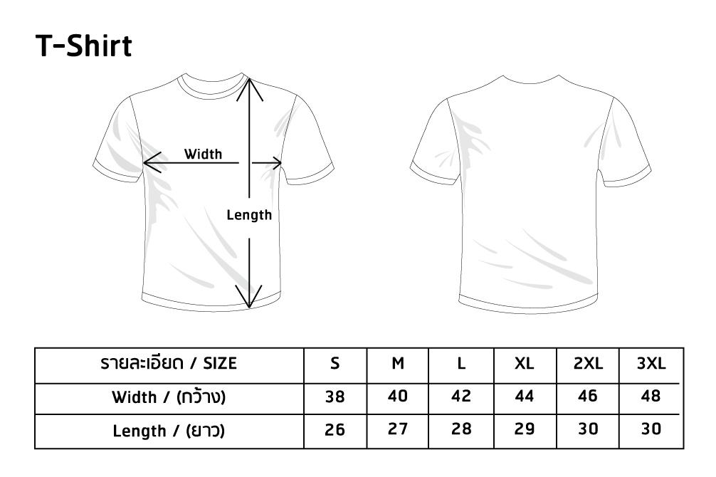 Shirt-size1.jpg