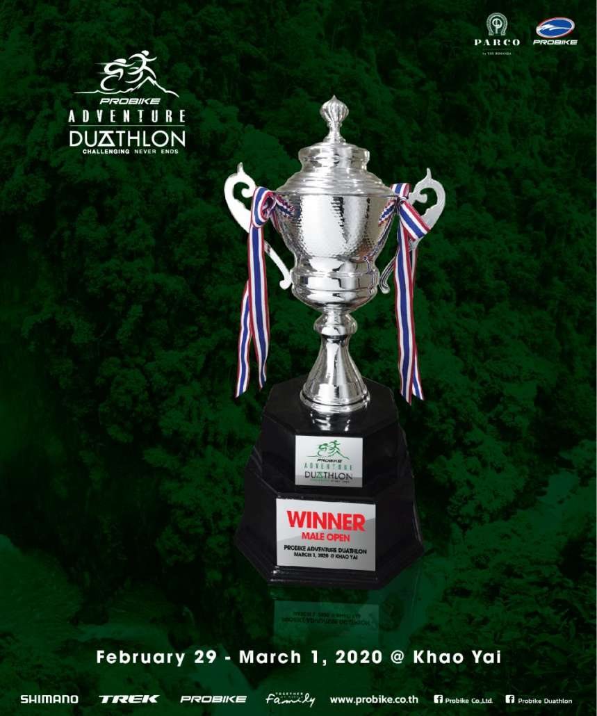 20191209 Trophy Poster_20x24-04.jpg