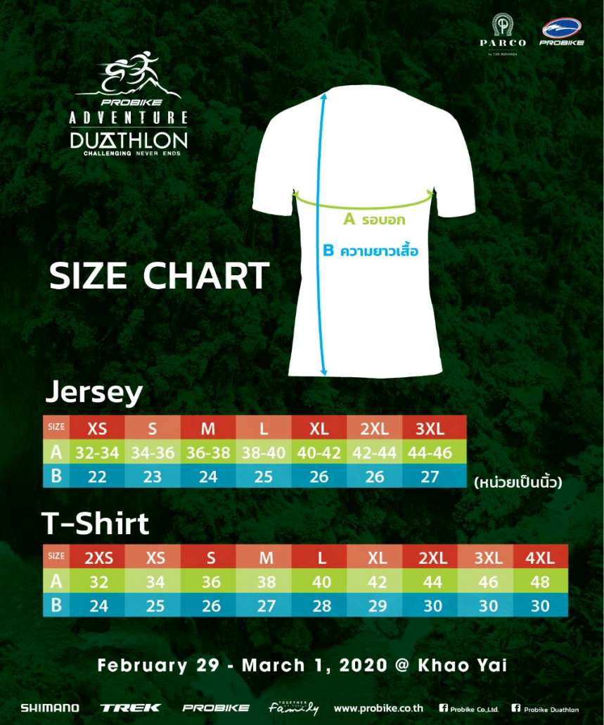 Size Chart_Poster_20x24-06.jpg