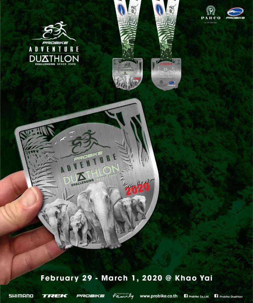 20191210FN Medal_Poster_20x24-03-03.jpg