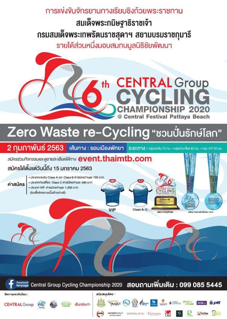 CGCC2020 Poster Final 11.12.jpg