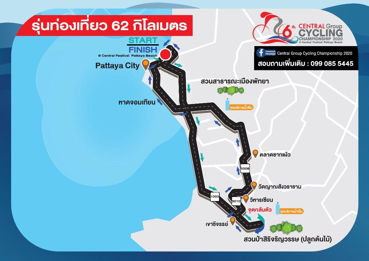 Touring Map.jpg